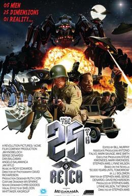 Постер фильма 25-ый рейх (2012)