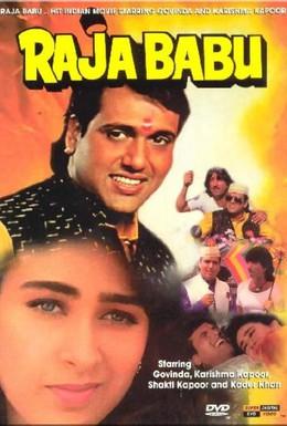 Постер фильма Раджа Бабу (1994)