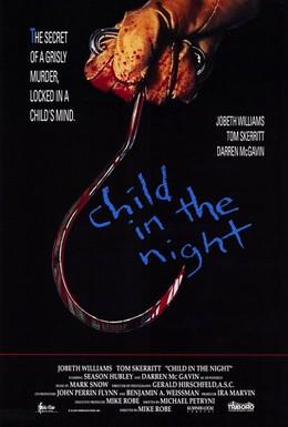 Постер фильма Ребенок в ночи (1990)