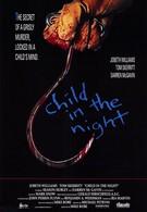 Ребенок в ночи (1990)