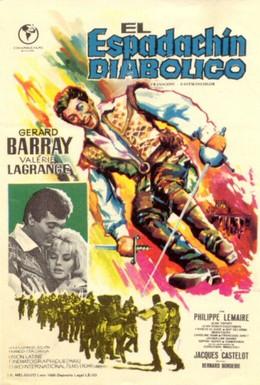 Постер фильма Вперед, Пардайан! (1964)