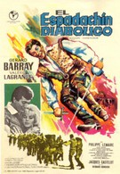 Вперед, Пардайан! (1964)