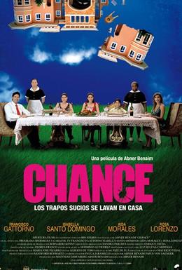 Постер фильма Шанс (2009)