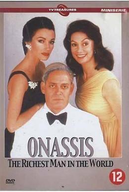 Постер фильма Онассис: Самый богатый человек в мире (1988)