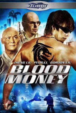 Постер фильма Кровавые деньги (2012)