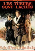 Задание на убийство (1968)
