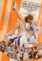 Наши современные девушки (1929)