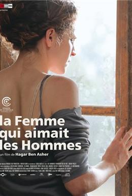 Постер фильма Шлюха (2011)