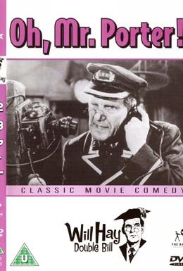 Постер фильма О, мистер Портер! (1937)