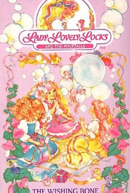 Постер фильма Леди Прекрасные Локоны (1987)