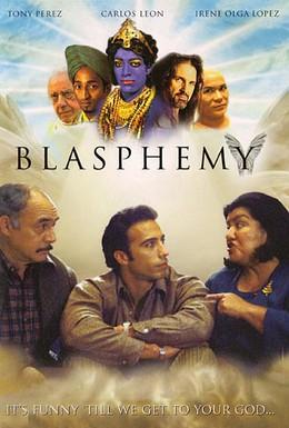 Постер фильма Богохульство (2001)