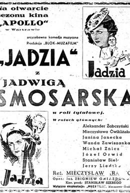 Постер фильма Ядзя (1936)