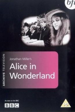 Постер фильма Алиса в стране чудес (1966)