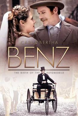 Постер фильма Карл и Берта (2011)