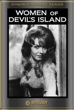Постер фильма Узницы острова Дьявола (1962)