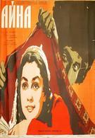 Айна (1960)