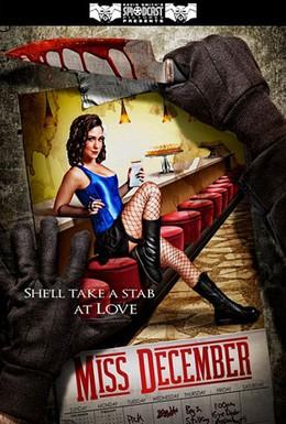 Постер фильма Девушка с календаря (2011)