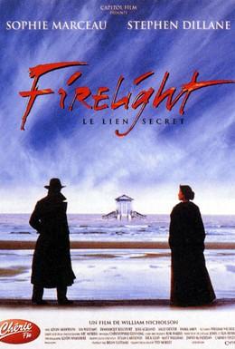 Постер фильма Пламя страсти (1997)