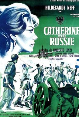Постер фильма Катерина из России (1963)