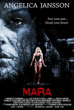 Постер фильма Мара (2013)