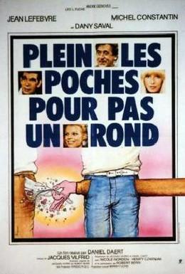 Постер фильма Потомственный карманник (1978)