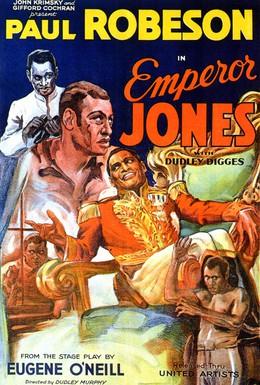Постер фильма Император Джонс (1933)