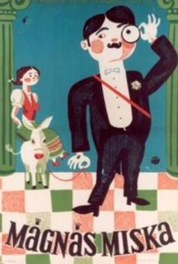 Постер фильма Мишка-аристократ (1949)