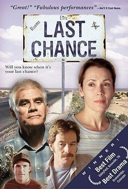 Постер фильма Последний шанс (1999)