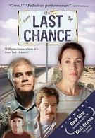 Последний шанс (1999)