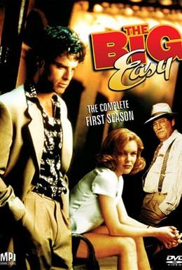 Постер фильма Новый Орлеан (1996)