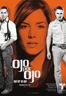 Око за око (2010)