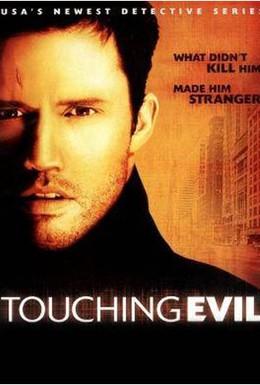 Постер фильма Прикосновение зла (2004)