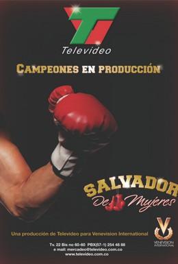 Постер фильма Сальвадор – спаситель женщин (2010)