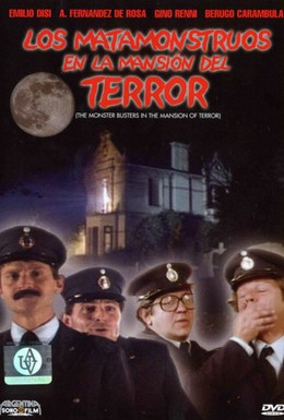 Постер фильма Взрывная бригада. Охотники за монстрами (1987)