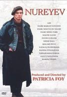 Рудольф Нуреев (1991)