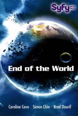 Постер фильма Апокалипсис (2013)
