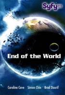 Апокалипсис (2013)