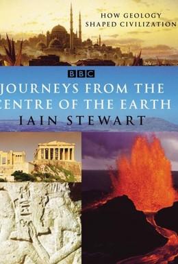 Постер фильма Путешествия из центра Земли (2004)