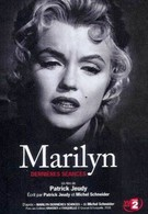 Мэрилин Монро. Я боюсь... (2008)