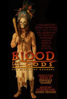 Постер фильма Кровь для Богов (2010)