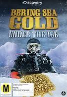 Золотая лихорадка: Под лед Берингова моря (2012)