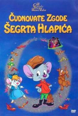 Постер фильма Лапиш – маленький башмачник (2002)