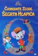 Лапиш – маленький башмачник (2002)