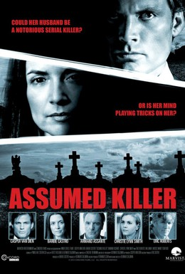 Постер фильма Предполагаемый убийца (2013)