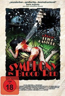 Постер фильма Симфония в кроваво-красных тонах (2010)