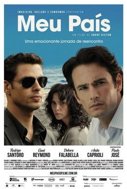 Постер фильма Моя страна (2011)