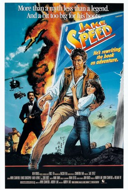 Постер фильма Джейк Speed (1986)