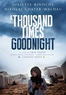 Тысячу раз спокойной ночи (2013)