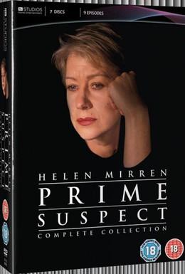 Постер фильма Главный подозреваемый 7 (2006)