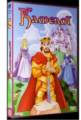 Постер фильма Легенда о Камелоте (1998)